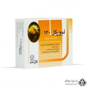 داروی گیاهی لیورگل