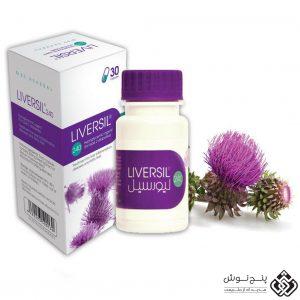 داروی گیاهی کپسول لیورسیل ۲۴۰